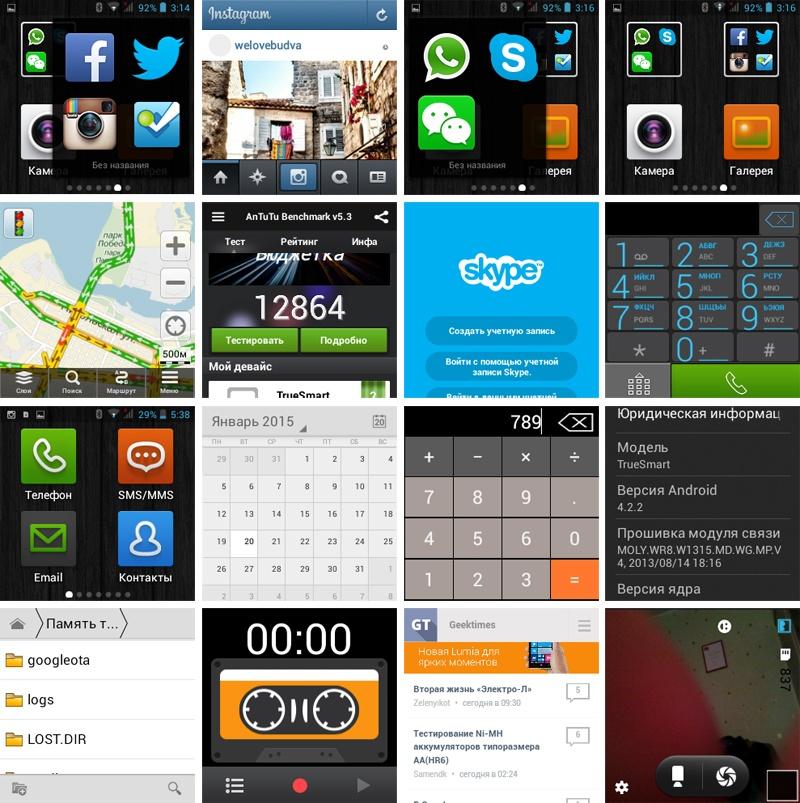 Неделя с часами-телефоном: как я эксплуатировал Omate TrueSmart на чипсете MediaTek - 6