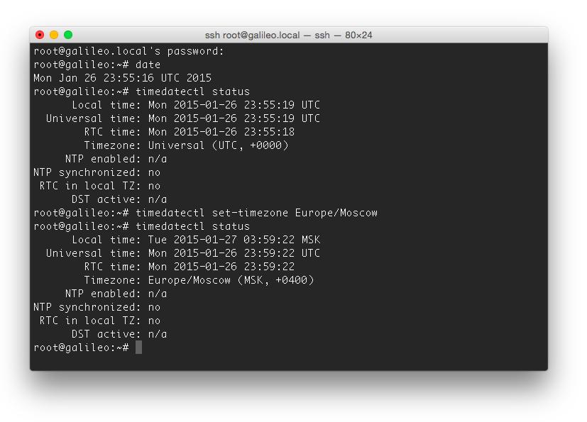 Практикум «Intel IoT». Galileo Gen2 — Linux & Arduino - 6