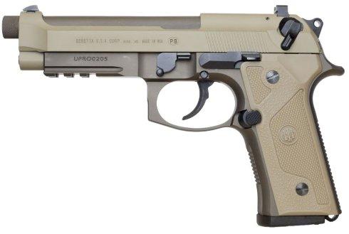 Представлен пистолет 21 го века