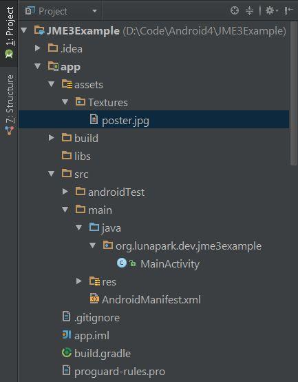 Кроссплатформенное приложение в Android Studio на jMonkeyEngine 3 - 5