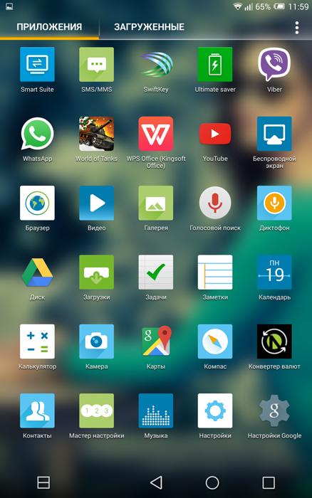 Обзор планшета Alcatel One Touch Hero 8 D820x: 8 ядер, металл, LTE и французские корни - 26