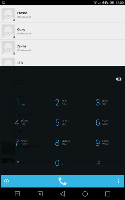 Обзор планшета Alcatel One Touch Hero 8 D820x: 8 ядер, металл, LTE и французские корни - 30