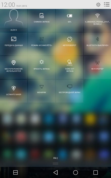Обзор планшета Alcatel One Touch Hero 8 D820x: 8 ядер, металл, LTE и французские корни - 31