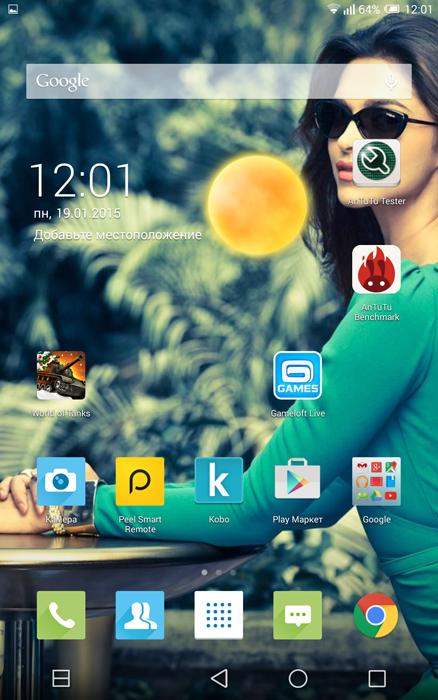 Обзор планшета Alcatel One Touch Hero 8 D820x: 8 ядер, металл, LTE и французские корни - 32