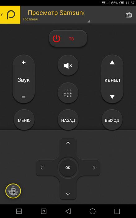 Обзор планшета Alcatel One Touch Hero 8 D820x: 8 ядер, металл, LTE и французские корни - 8