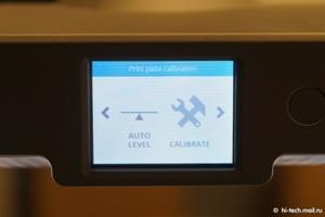 Обзор самых популярных 3D-принтеров: UP! Plus 2 и Cube 3 - 20