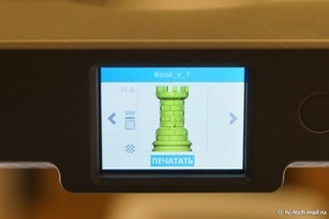 Обзор самых популярных 3D-принтеров: UP! Plus 2 и Cube 3 - 22