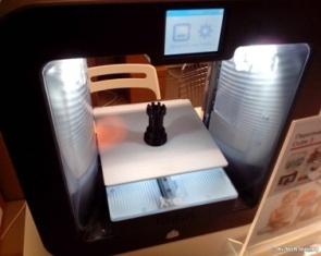Обзор самых популярных 3D-принтеров: UP! Plus 2 и Cube 3 - 32