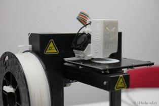 Обзор самых популярных 3D-принтеров: UP! Plus 2 и Cube 3 - 56