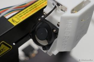 Обзор самых популярных 3D-принтеров: UP! Plus 2 и Cube 3 - 59