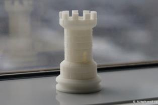 Обзор самых популярных 3D-принтеров: UP! Plus 2 и Cube 3 - 61