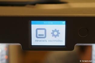 Обзор самых популярных 3D-принтеров: UP! Plus 2 и Cube 3 - 7