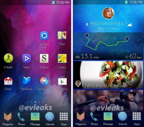 Samsung исправила недостатки Galaxy смартфонов