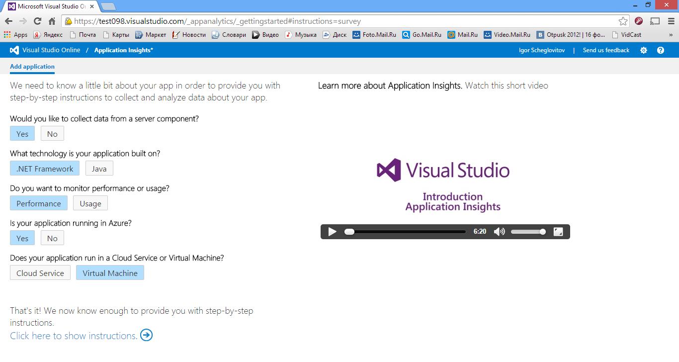 Инструменты тестирования Visual Studio Online, опыт использования и сравнение с ручным подходом - 4
