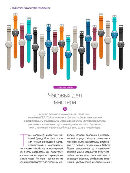 Журнал iТоги — в новом облике!