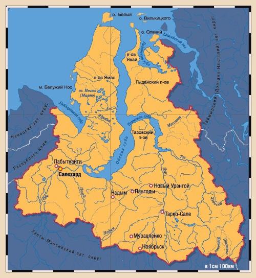 Как мы обеспечивали связь в городах Северного Полярного Круга - 2