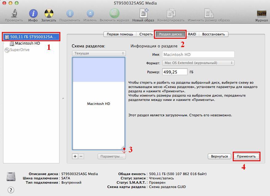 Пример использования Acronis True Image (for Windows) для компьютеров Mac - 10