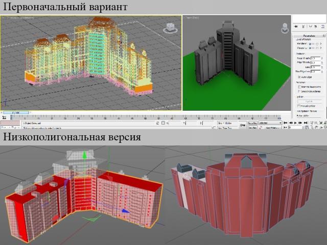 Проект 3D ГИС городского пространства - 3