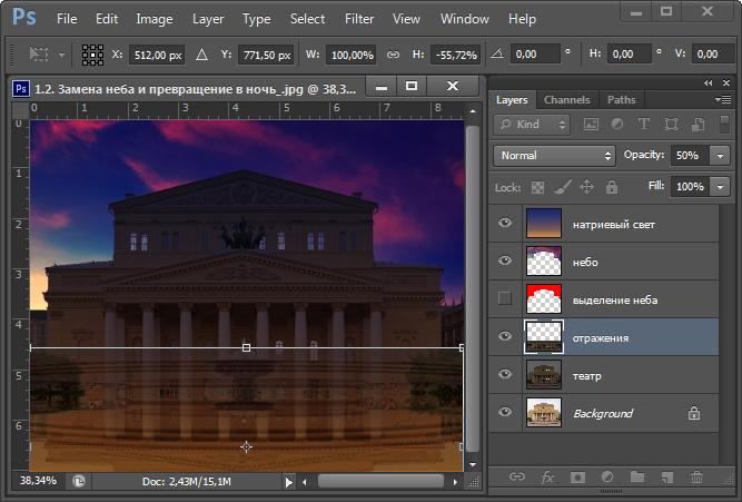 Визуализация архитектурного освещения - 11