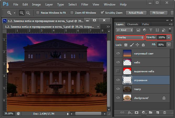Визуализация архитектурного освещения - 12