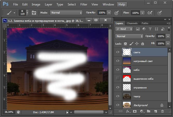 Визуализация архитектурного освещения - 13