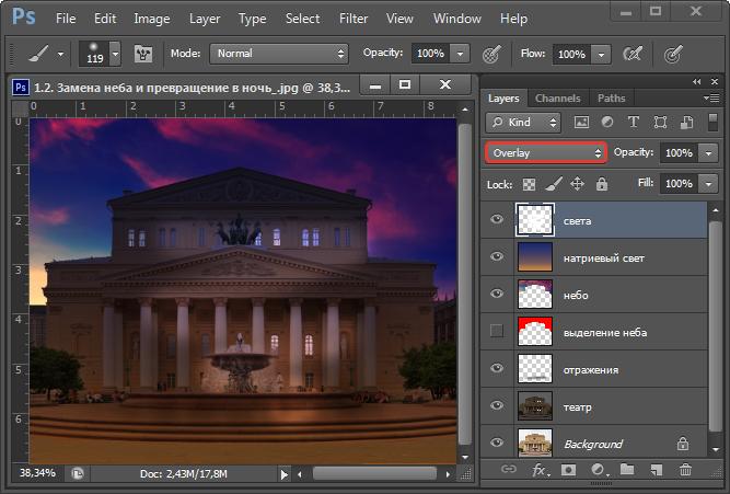 Визуализация архитектурного освещения - 14