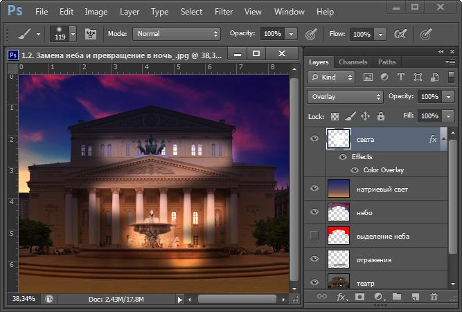 Визуализация архитектурного освещения - 16