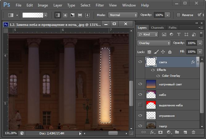 Визуализация архитектурного освещения - 17