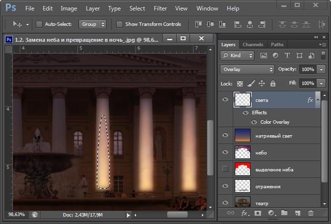 Визуализация архитектурного освещения - 18