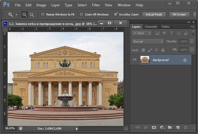 Визуализация архитектурного освещения - 2