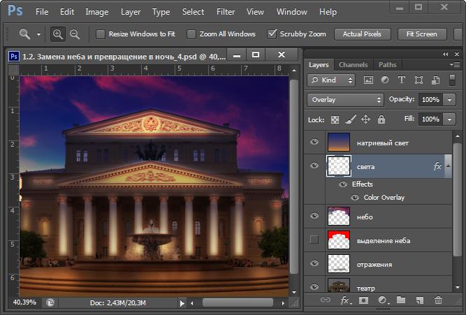 Визуализация архитектурного освещения - 20