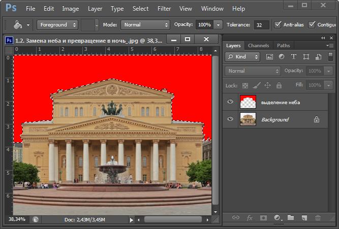Визуализация архитектурного освещения - 3