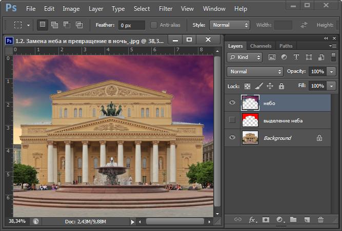 Визуализация архитектурного освещения - 5