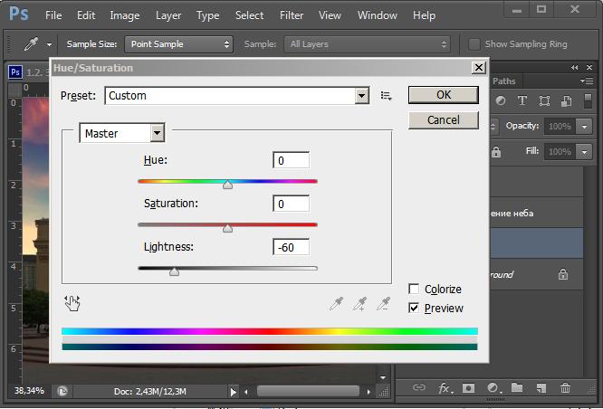 Визуализация архитектурного освещения - 6