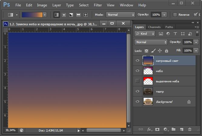 Визуализация архитектурного освещения - 9