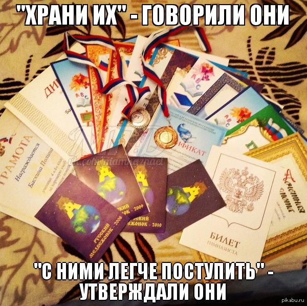 Бакалавриат СПбАУ. Начало - 2