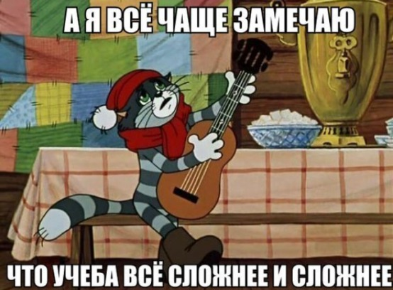 Бакалавриат СПбАУ. Начало - 4