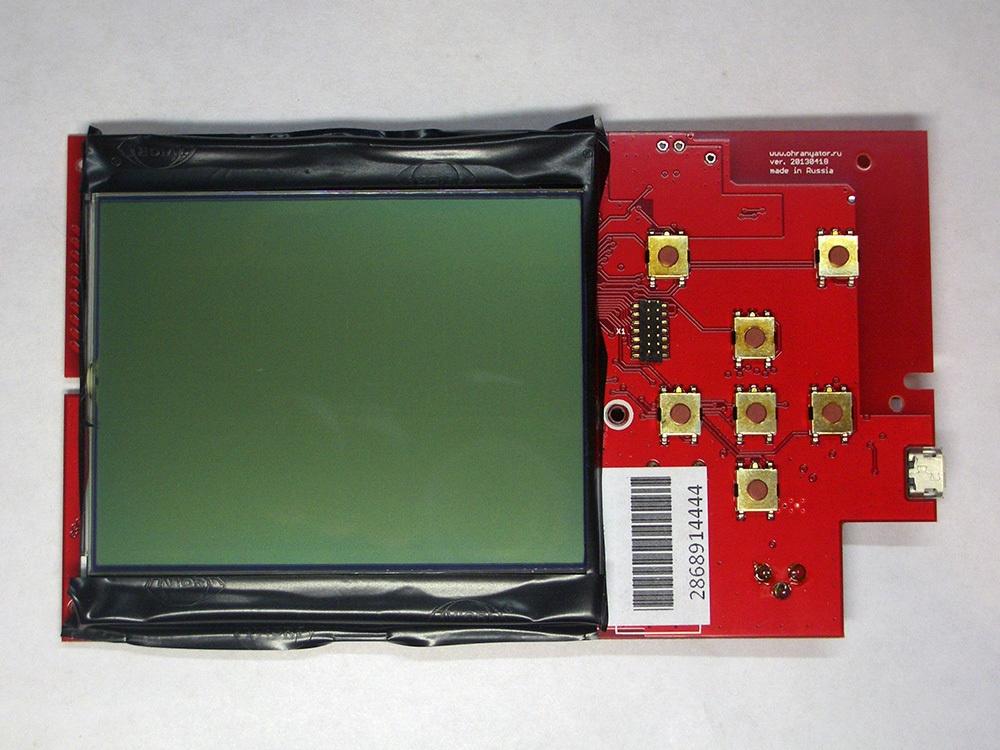Тестирование многофункциональной системы безопасности с универсальными датчиками и оповещением по GSM - 10
