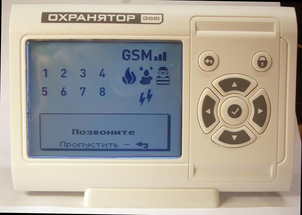 Тестирование многофункциональной системы безопасности с универсальными датчиками и оповещением по GSM - 7