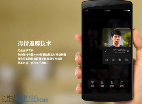 Выпущен полностью сенсорный смартфон без единой кнопки