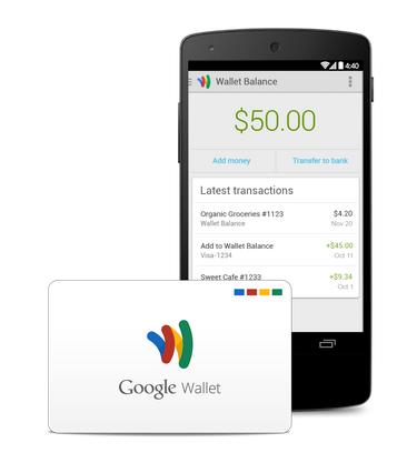 Google готовит сервис денежных переводов - 1