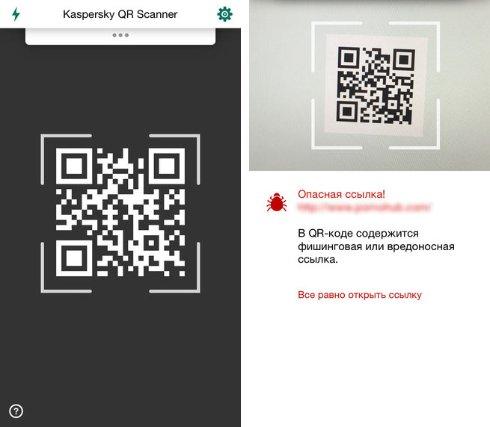 QR коды становятся еще одной уловкой мошенников