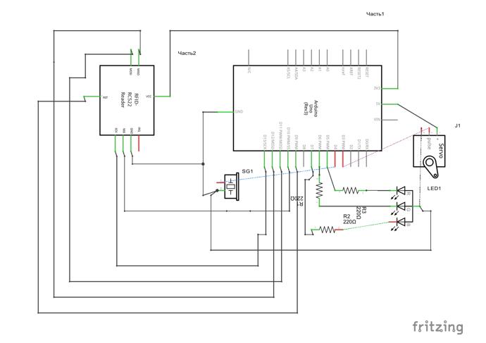 Модель системы контроля и управления доступом на предприятии на базе Arduino - 2