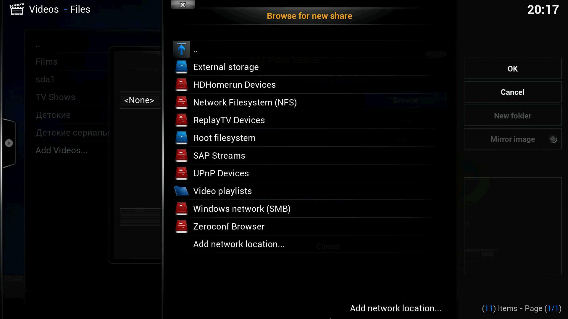 Выбор и настройка медиацентра на базе Android - 5