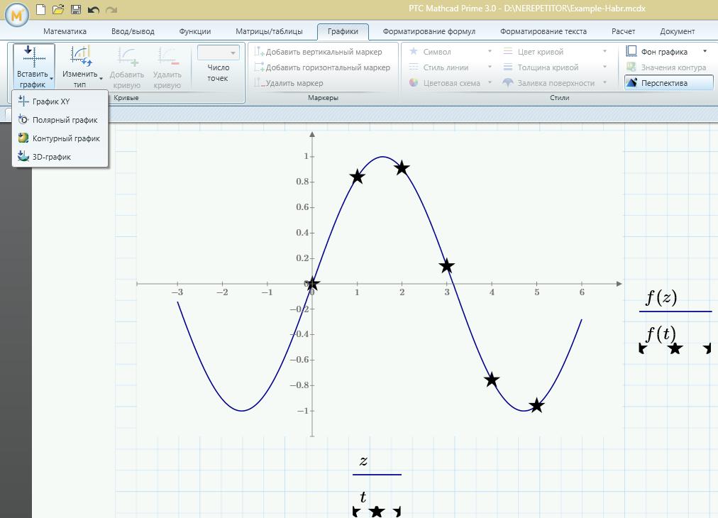 Mathcad Express — бесплатный математический редактор, про который мало кто знает - 6