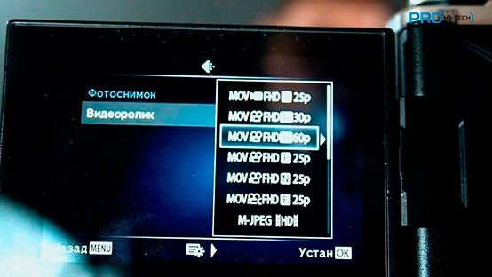 Olympus представила камеру с уклоном в съемку видео и возможностью делать снимки до 64 Мпикс - 3