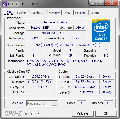 Память DDR4 удалось разогнать до рекордной частоты 4355 МГц - 2