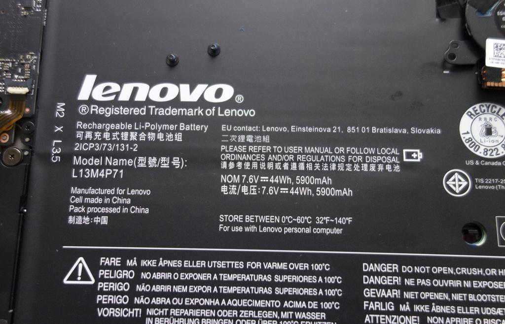 Ультрабук-трансформер Lenovo Yoga 3 Pro: Intel Core M в хорошем окружении - 5