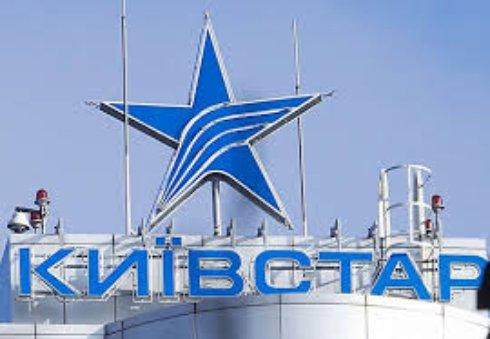 В Донецке отключили мобильную связь