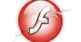 Adobe исправила очередную опасную уязвимость Flash Player - 1